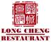 Long Cheng Restaurant AS